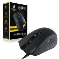 corsair-harpoon-rgb-gaming-mouse