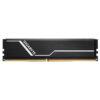 gigabyte-8gb-2666mhz-ram-review