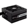 corsair tx m series tx850m power supply 500x500 1 3