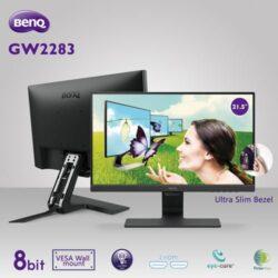 GW2283-500x500