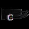 corsair H100i RGB PLATINUM 1 3