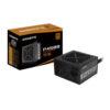Gigabyte P450B Power Supply