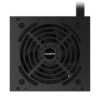 Gigabyte P450B 450W Power Supply 3