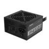Gigabyte P450B 450W Power Supply price 4