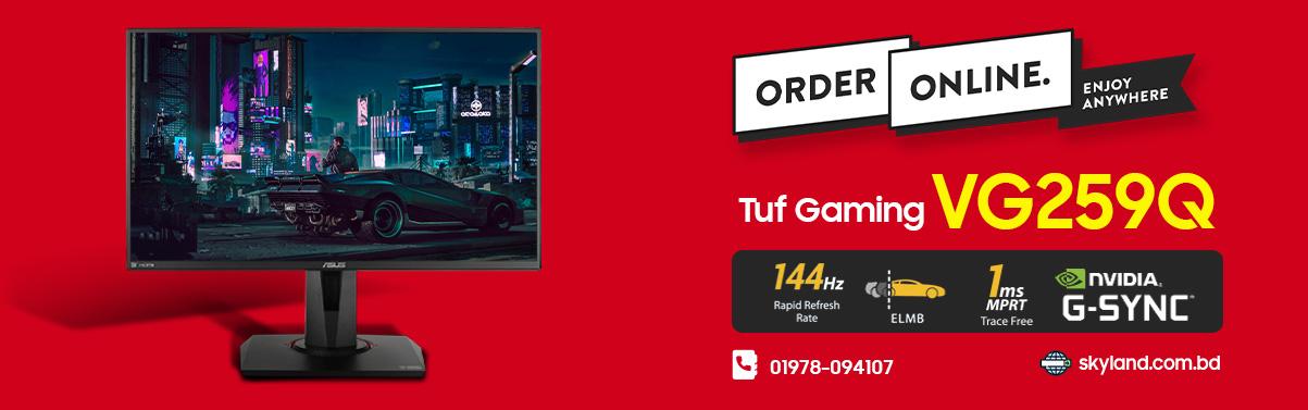 Asus-TUF-Gaming-VG259Q-monitor