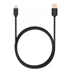 usb-male-cable-price
